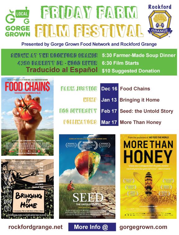 rg_fridayfarmfilmfest
